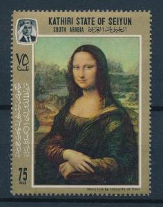 [95475] Aden Kathiri State Seiyun 1967 Painting Mona Lisa Da Vinci  MNH