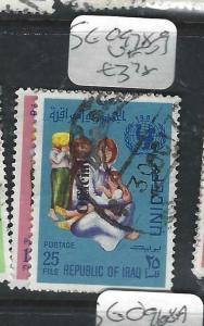 IRAQ (PP2005B) SERVICE UN ICEF   SG O978-9        VFU