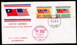 CHINA TAIWAN STAMP 1976 The 200th Anniversary of American Revolution FDC