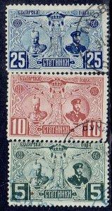 Bulgaria, Scott #74-76; Ferdinand I, Used