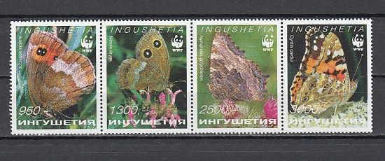 Ingushetia, 69-72. Russian Local. Butterflies strip of 4.