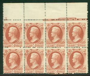 US #O84  2¢ War Dept Official, Block of 8 showing partial Inscription & Plate No