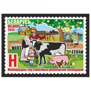 Belarus 2014 International Year of Family Farming  (MNH)  - Agriculture, Cows