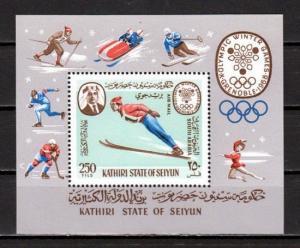 Aden-Kathiri, Mi cat. 140, BL7 A. Grenoble Winter Olympics s/sheet. *