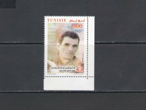 TUNISIA : Sc. 1633 / ** OULED SAGHIER-POET **/ SINGLE   / MNH