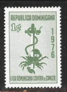 Dominican Republic Scott RA76 MH* 1976 Postal tax stamp