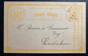 1895 Sandakan North Borneo Stationery Postcard Cover Locally Used