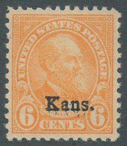 US Scott #664, Mint, VF, Light Hinge