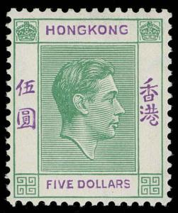 Hong Kong Scott 165A Variety Gibbons 160a Mint Stamp