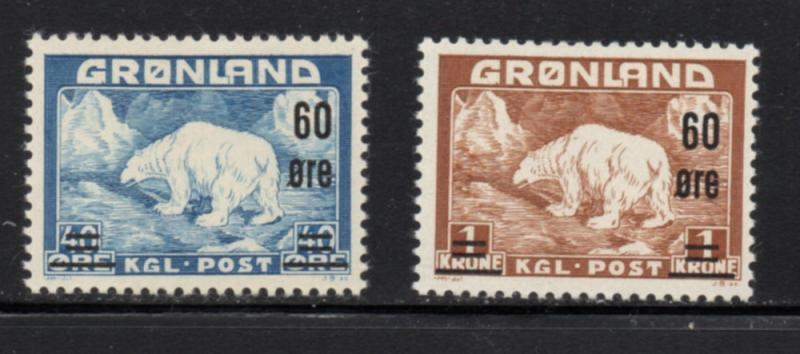 Greenland Sc 39-40 1956 60 ore Polar Bear ovpts stamp set mint