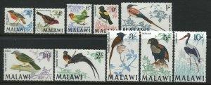 Malawi Birds predecimal set to 10/ unmounted mint NH