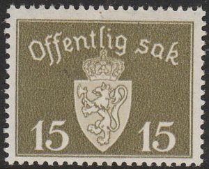 Stamp Norway Official Sc O25 1937 WWII Dienst Coat of Arms MNH