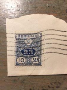 1913 Japan 10 Sen blue stamp