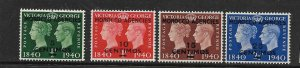 BRITISH OFFICES IN MOROCCO, 89-92, MNH, VICTORIA & GEORGE SURCHD