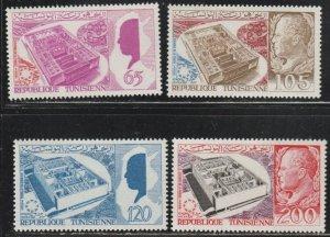 Tunisia #475-478 MNH Full Set of 4