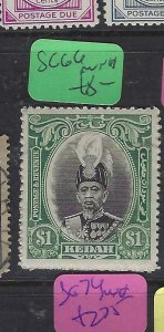 MALAYA  KEDAH  (PP2901B)   SULTAN  $1.00  SG 66   MNH