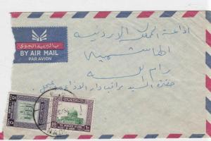 jordon 1958 airmail stamps cover ref 12898