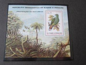 St. Thomas & Prince Islands 1979 Sc 547 Bird set MNH