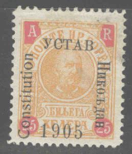 Montenegro Scott H3a Constitution 16.5 mm, 1906 issue