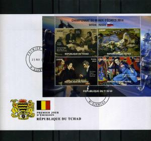 Chad 2014 Chess Sochi Russia Sheet (4) Perforated in official FDC