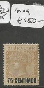 Gibraltar SG 21a Short Foot 5 MOG (1chx)