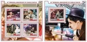 Z08 IMPERF MLD17904ab Maldives 2017 Charlie Chaplin MNH ** Postfrisch