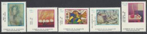EL SALVADOR PAINTINGS by NATIONAL ARTISTS Sc 1078-1082 MNH 1985