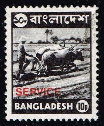 Bangladesh #47 Farmer Plowing with Oxen; Used (1.50)