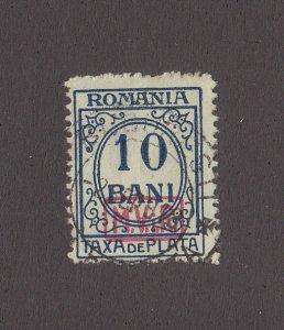 Romania Scott #3NJ4 Used