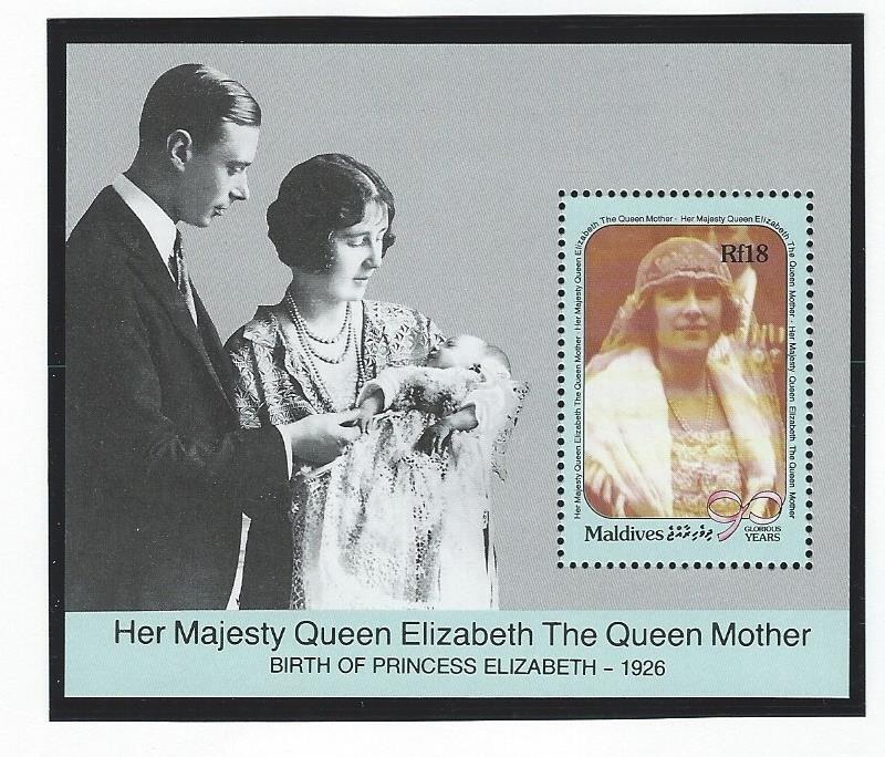 Maldive Islands souvenir sheet mnh sc  1414