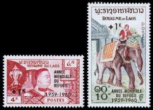 Laos Scott B4-B5 (1960) Mint NH VF W