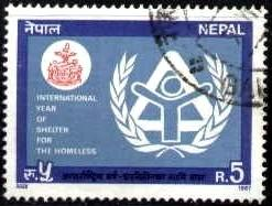 Intl. Year of Shelter for the Homeless, Nepal SC#458 Used