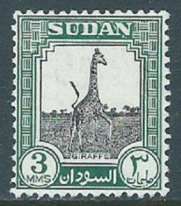 Sudan, Sc #100, 3m MH