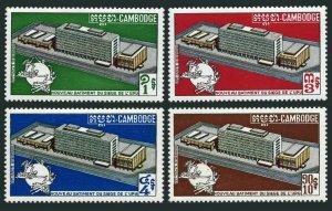 Cambodia 224-227,MNH.Michel 270-273. New UPU Headquarters,1970.