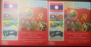 L) 2015 LAOS, TO CELEBRATE THE 40TH ANNIVERSARY OF NATIONAL'S DAY, PERFORATED AN