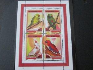 North Korea 2000 Sc 4009a Bird set MNH