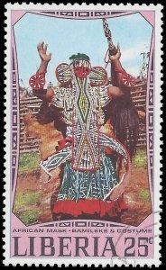 Liberia #547 1971 CTO