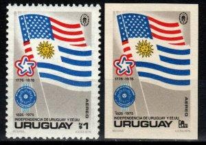 Uruguay #C417 Perf & Imperf  MNH  (X245)