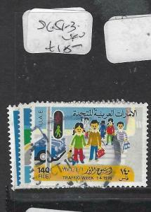 UNITED ARAB EMIRATES  (P0903B)  SG   51-3   VFU