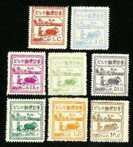 Burma Stamps # 2N30-7 VF OG LH