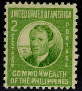 US Possession - Philippines Scott 461 MNH** post office fresh