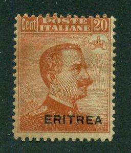 Eritrea 1921 #53 MH SCV (2020)=$3.75