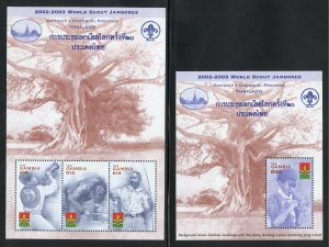 Gambia 2650-51 MLH Scout World Jamboree Souvenir Sheets 2002