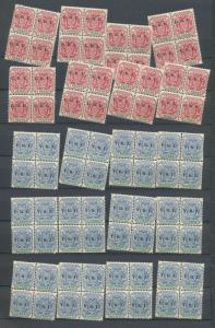 South Africa Transvaal VRI ERI Surcharges Blocks MNH (288 Stamps)Ac 253