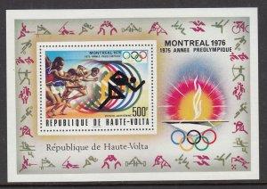 Burkina Faso C230 Summer Olympics Souvenir Sheet MNH VF