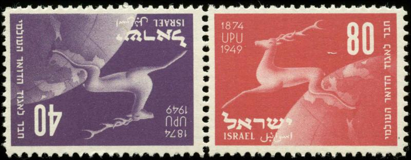 Israel Scott #32b Tete Beche Pair Mint Never Hinged   Catalogs $42.50