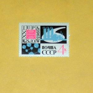 Russia - 3056, MNH - Complete Issue. Symbols. SCV- $0.50