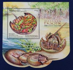 Malaysia Exotic Food Souvenir Sheet MNH