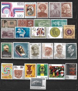 COLLECTION LOT OF 27 INDIA MH 1968+ STAMPS CV+ $23