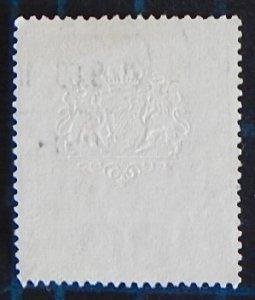 Germany, (2506-Т)